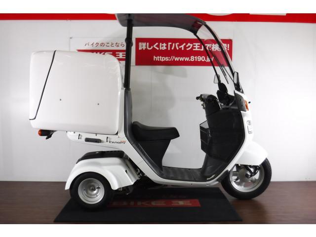 ホンダ ジャイロキャノピー 大型リヤボックス インナーバスケッ インジェクションモデル