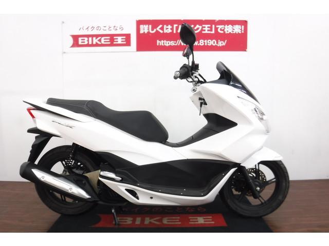 ホンダ PCX JF56型