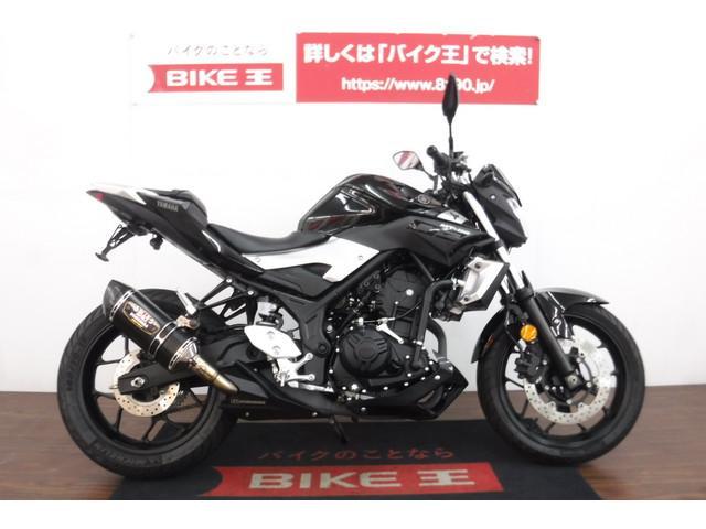 ヤマハ MT−03(320cc) ヨシムラマフラー付き