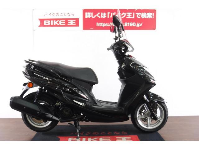 ヤマハ シグナスX SR SEA5Jモデル ロングスクリーン