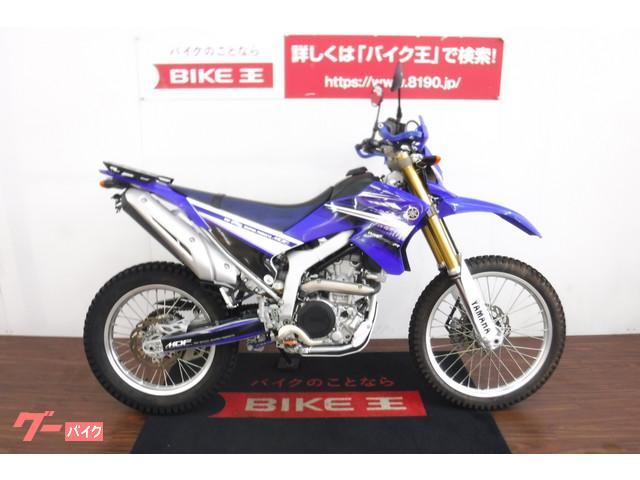 ヤマハ WR250R フェンダーレス  DG15Jモデル