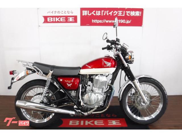 ホンダ CB400SS リヤキャリヤ セル付