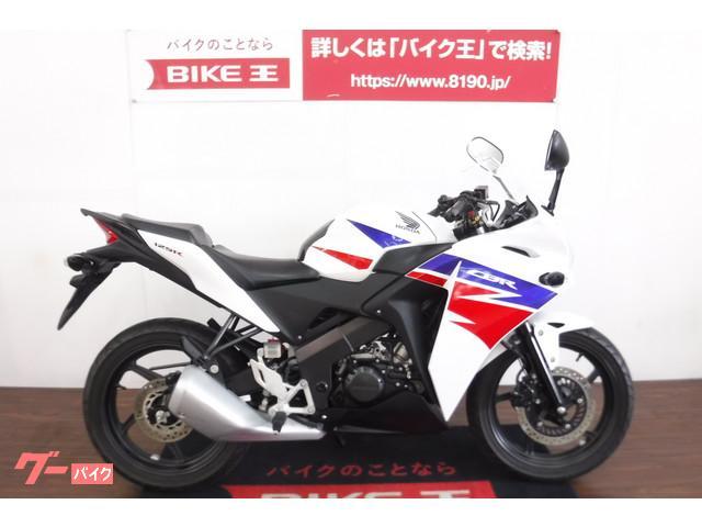 ホンダ CBR125R ノーマル