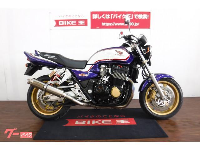 ホンダ CB1300Super Four HONDAプロス店モデル