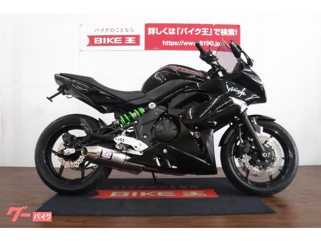カワサキ Ninja 400R ヨシムラマフラー エンジンスライダー