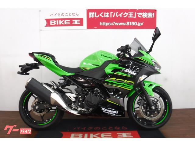 カワサキ Ninja 400 2018年モデル