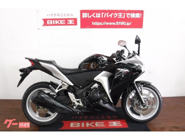ホンダ CBR250R ABSモデル物件画像