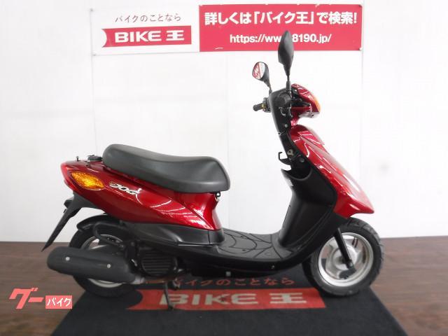 ヤマハ JOG 2015年モデル物件画像