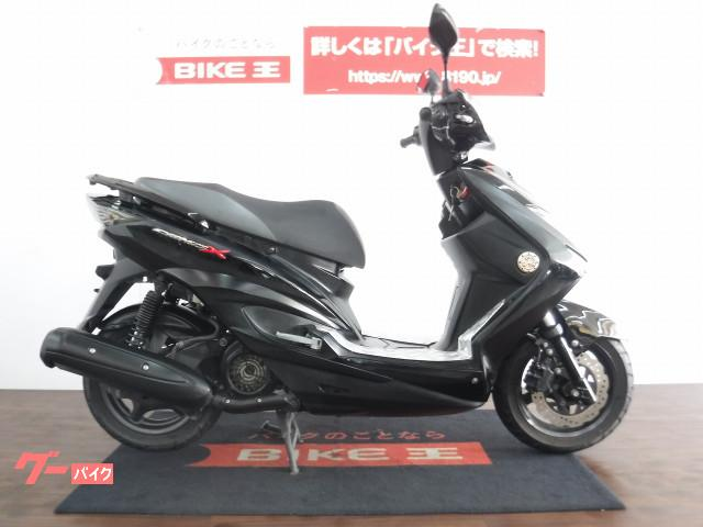 ヤマハ シグナスX SR 2013年モデル物件画像