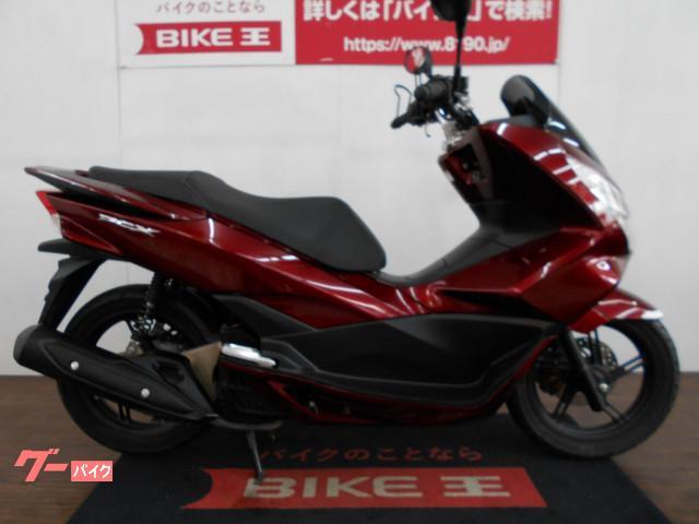 ホンダ PCX JF56モデル