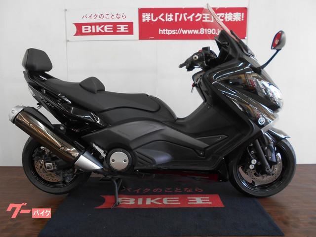 ヤマハ TMAX530 2012年モデル