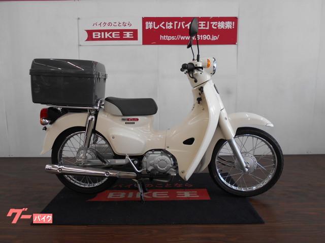 ホンダ スーパーカブ110 JA44 LEDライト物件画像