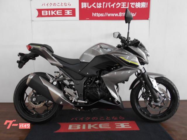 カワサキ Z250 ABS スリッパークラッチ装備