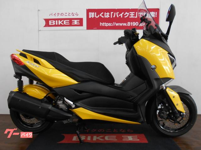 ヤマハ X−MAX250 ABS BULECOREエンジン