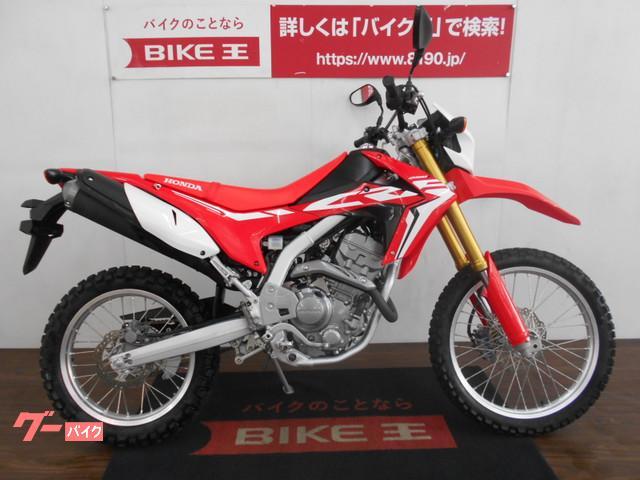 ホンダ CRF250L MD44型