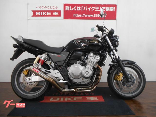 ホンダ CB400Super Four VTEC Revo モリワキマフラー