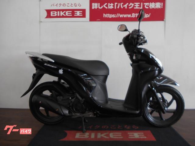 ホンダ Dio110 2015年モデル物件画像