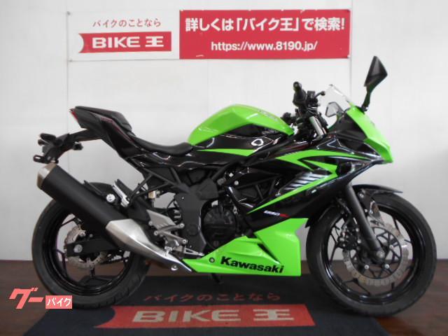 カワサキ Ninja 250SL バーハンドル仕様 ワンオーナー