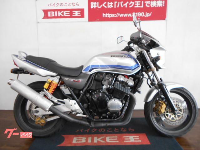 ホンダ CB400Super Four VTEC SPEC2 ビキニカウル付き