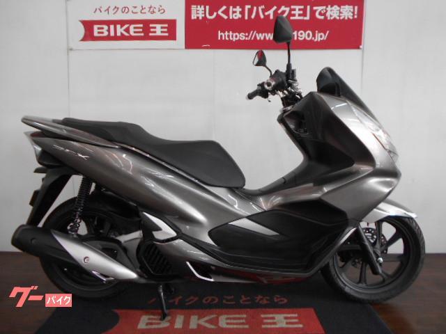 ホンダ PCX 現行モデル キーレス