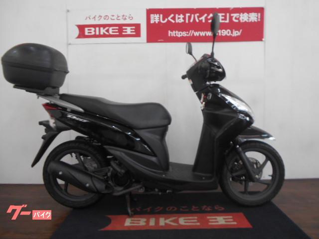 ホンダ Dio110 リアBOX付 JF31モデル物件画像