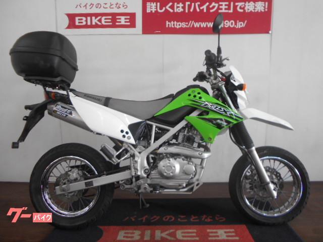 カワサキ KLX125 足回り マフラー改 モタード仕様 トップケース付き