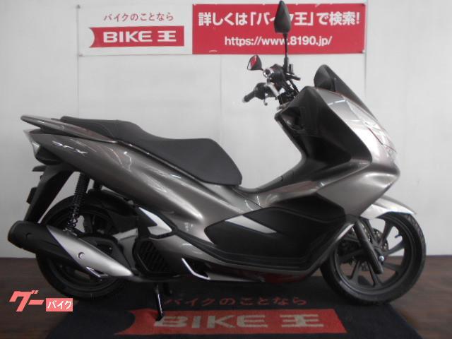 ホンダ PCX JF81 ワンオーナー スマートキー現行モデル物件画像