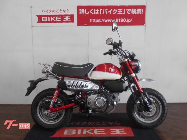 ホンダ モンキー125 ABS装備 ワンオーナー