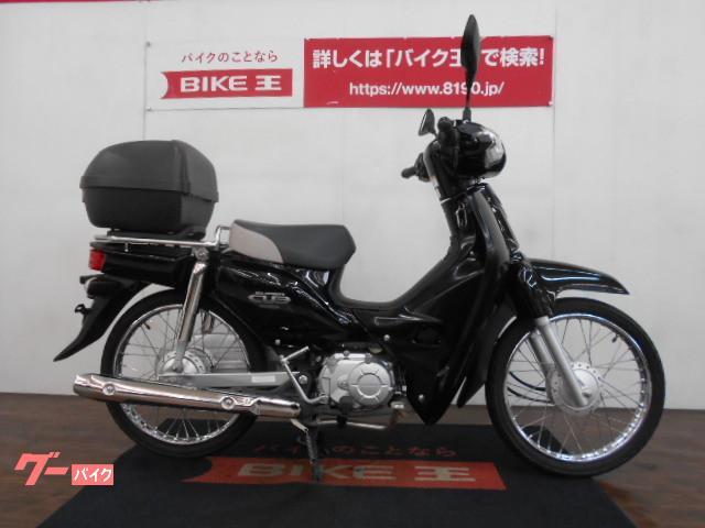 ホンダ スーパーカブ50 インジェクションモデル AA04型物件画像