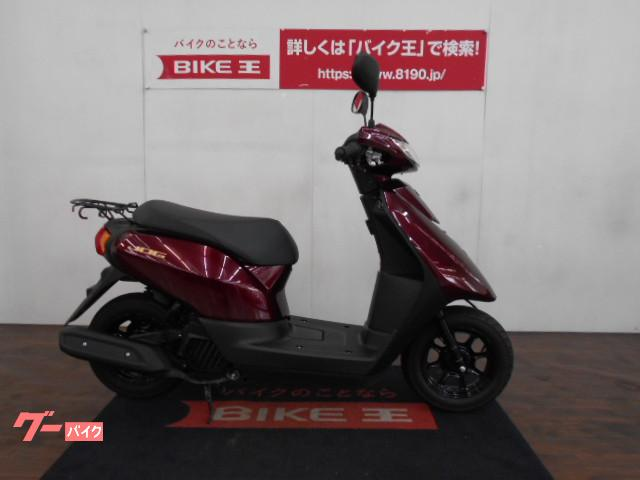 ヤマハ JOG ワンオーナー AY01型 2018年モデル