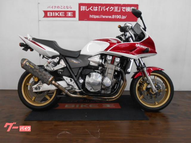 ホンダ CB1300Super ボルドール Two Brothers Racing MF