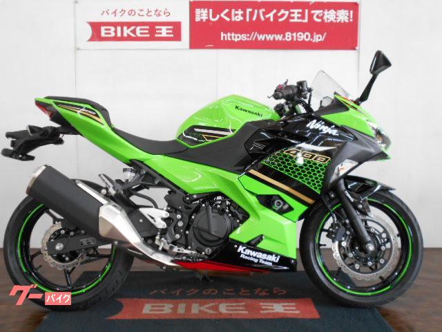 カワサキ Ninja 400 2020年モデル物件画像