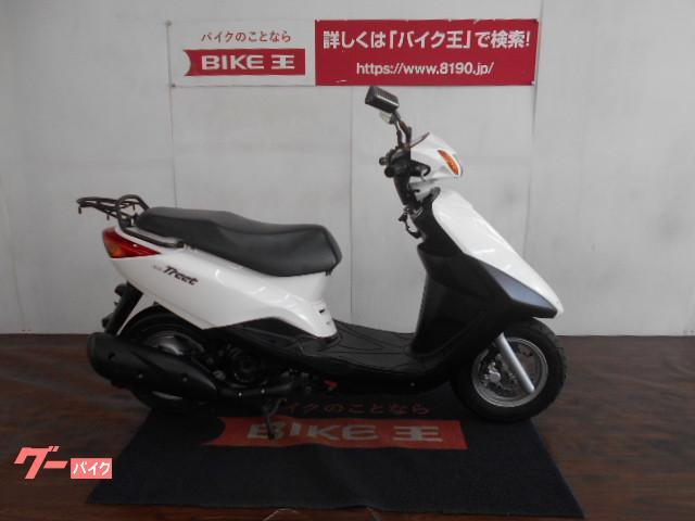 ヤマハ AXISトリート SE53J型 2009年モデル