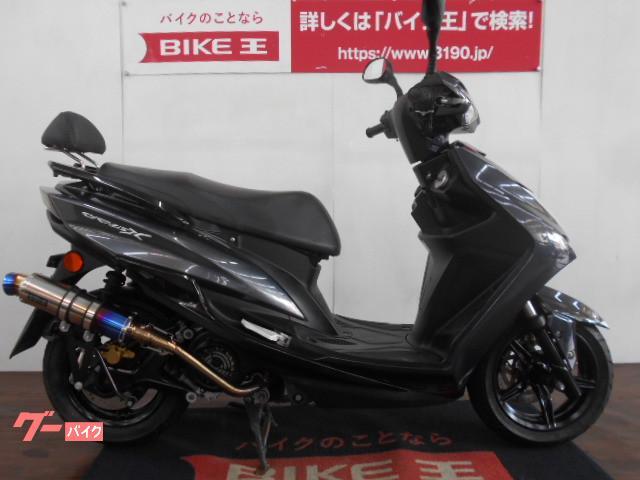 ヤマハ シグナスX SR SED8J型  BEAMSマフラー