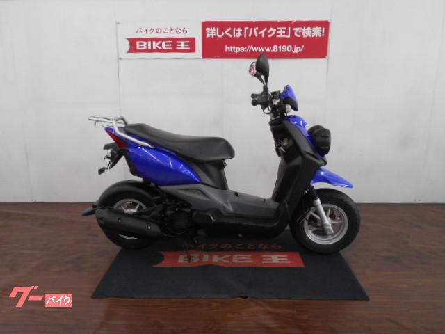 ヤマハ BW'S 2012年モデル SA44J型物件画像