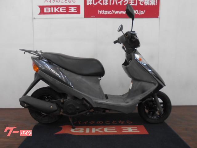 スズキ アドレスV125G 快適スクーター