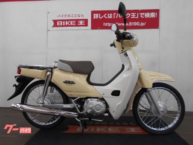 ホンダ スーパーカブ50 インジェクションモデル AA04型