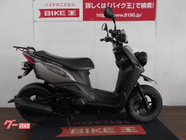 ヤマハ BW'S オフロードスクーター SA53J型