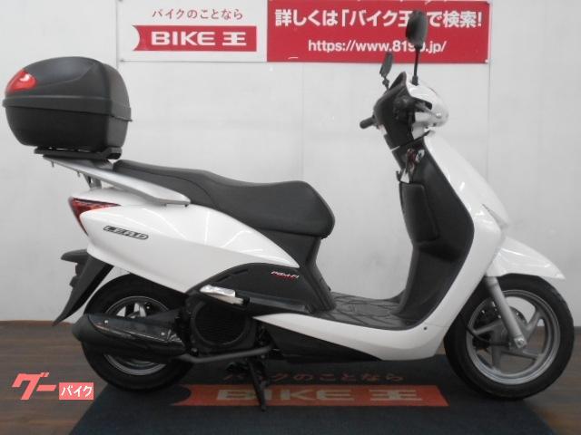 ホンダ リード・EX リアボックス サイドスタンド物件画像