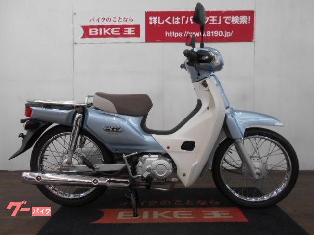 ホンダ スーパーカブ110 ワンオーナー インジェクションモデル JA10型物件画像