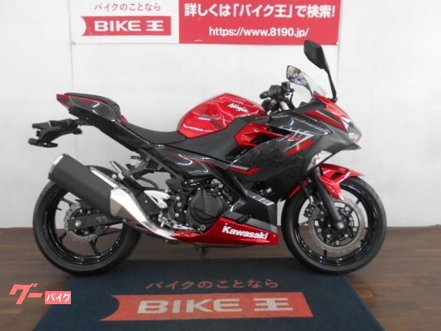 カワサキ Ninja 400 フルノーマル ワンオーナー物件画像
