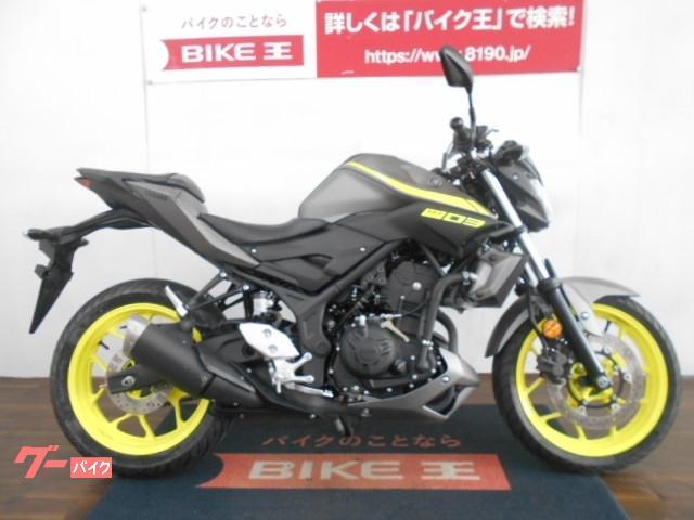 ヤマハ MT−03(320cc) ノーマル ワンオーナー RH13J型