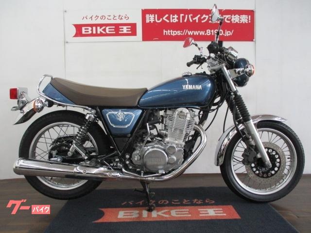 ヤマハ SR400  RH16J型  サイドバック   最終型