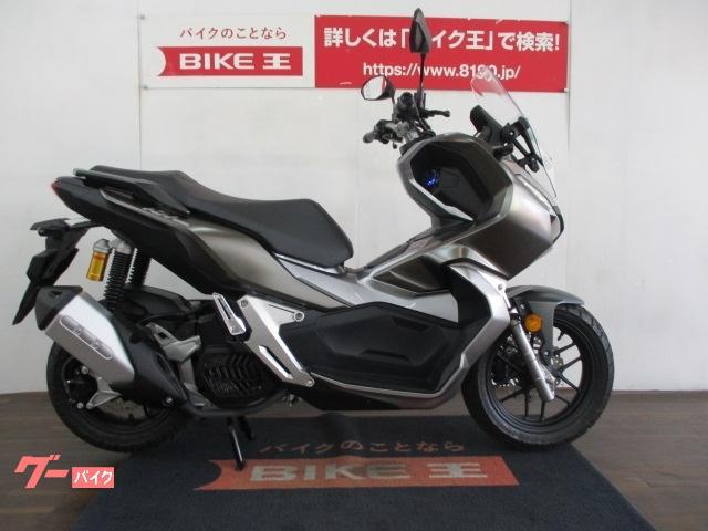 ホンダ ADV150 KF38型 2020年モデル ワンオーナー 150cc インジェクションモデル フルノーマル車輌