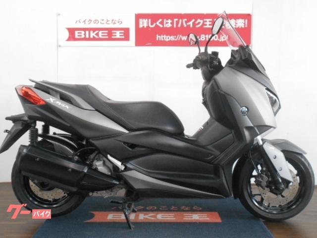 ヤマハ X−MAX250 2018年モデル ABS標準装備