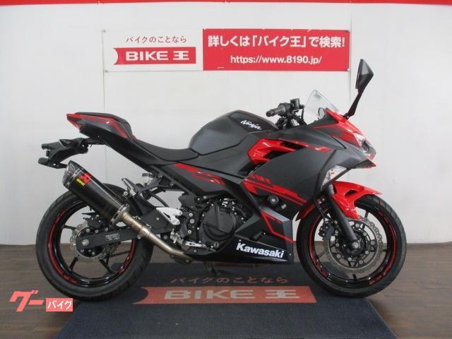 カワサキ Ninja 250 低走行  1117Km   2018年モデル物件画像