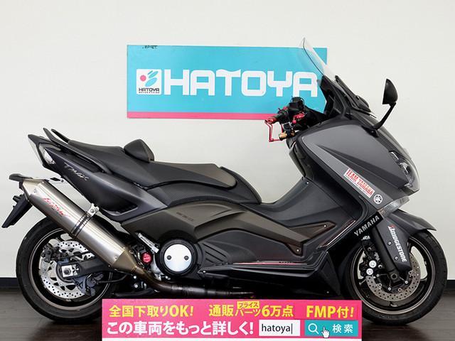 ヤマハ TMAX530 マフラーカスタム ETCの画像(埼玉県