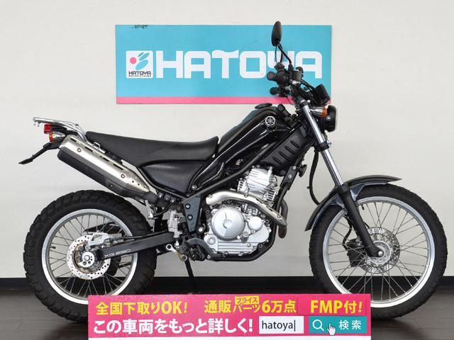 ヤマハ トリッカー グリップヒーター リアキャリア付の画像(埼玉県