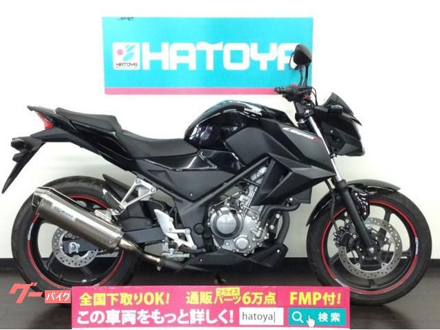 CB250F(ホンダ)のバイクを探すな...