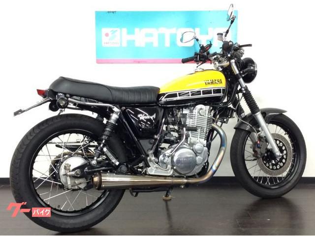 ヤマハ SR400 60thモデル スーパートラップ バックステップの画像(埼玉県